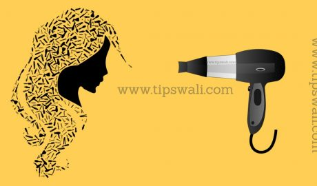https://tipswali.com/wp-content/uploads/2021/03/Hair-Dryer-using-tips.jpg