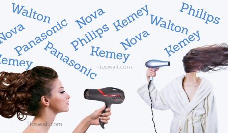 https://tipswali.com/wp-content/uploads/2021/03/best-hair-dryer-in-Bangladesh.jpg