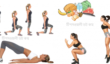 https://tipswali.com/wp-content/uploads/2021/04/increase-your-buttocks-bangla-tips.png